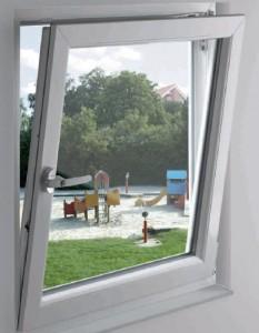 Маленькие пластиковые окна