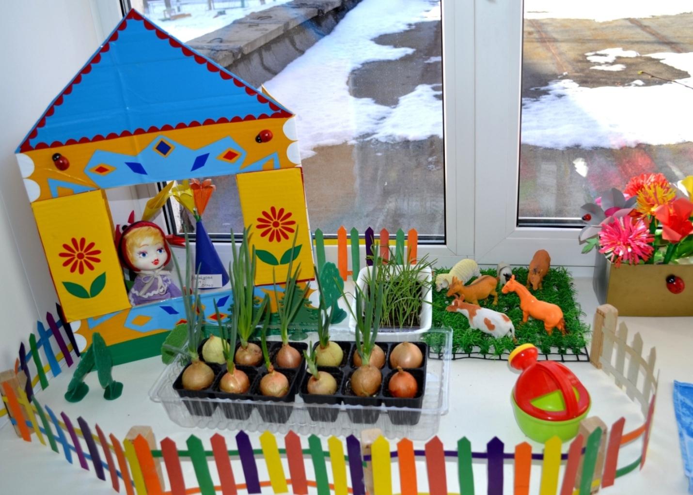 окна для детского сада